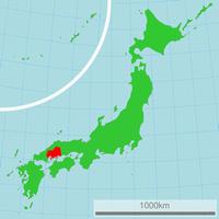 広島県縮小
