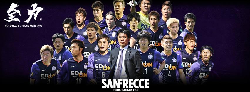 サンフレッチェ広島紫の戦士